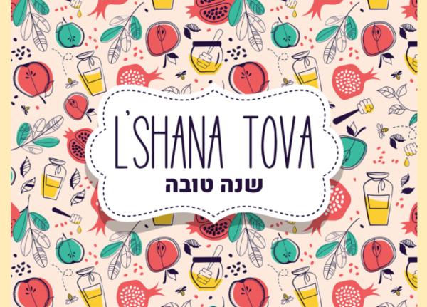 Rosh Hashanah email template