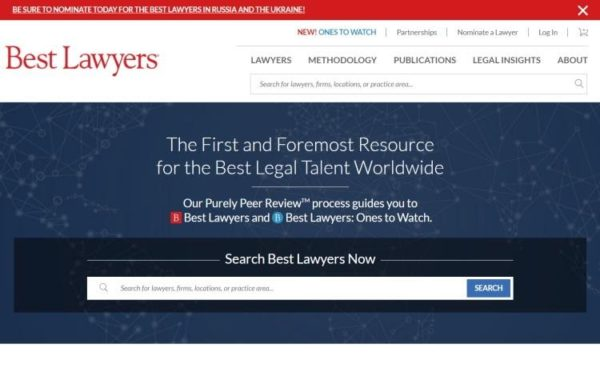 "Lawyer Directories - list of 20 directories - ""Best Lawyers"" homepage"