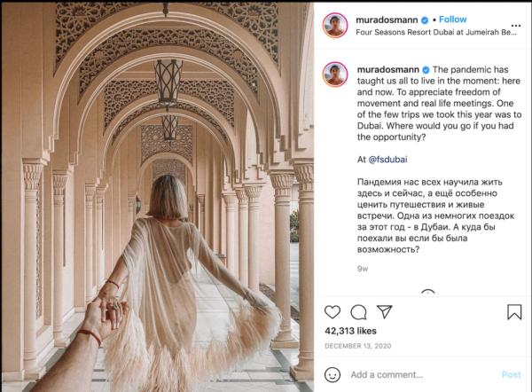 Best Travel Instagrams -  Murad Osmann's post of Dubai